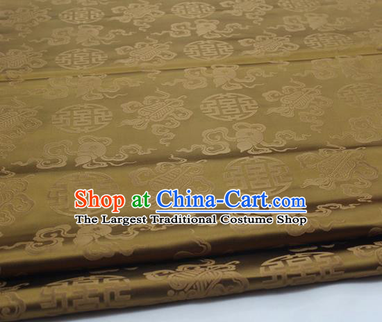 Chinese Traditional Tang Suit Satin Fabric Royal Calabash Pattern Bronze Brocade Material Classical Silk Fabric