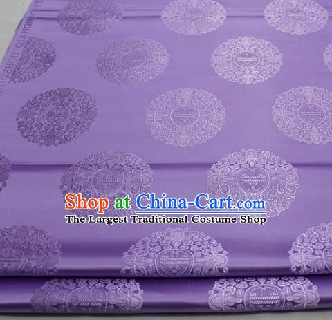 Asian Chinese Traditional Tang Suit Royal Round Pattern Purple Brocade Satin Fabric Material Classical Silk Fabric