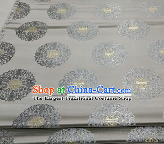 Asian Chinese Traditional Tang Suit Royal Round Pattern Grey Brocade Satin Fabric Material Classical Silk Fabric