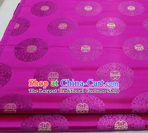 Asian Chinese Traditional Tang Suit Royal Round Pattern Rosy Brocade Satin Fabric Material Classical Silk Fabric