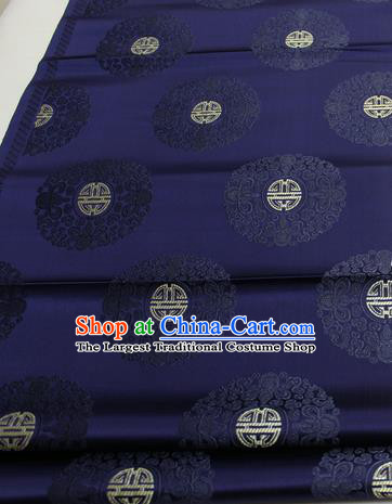 Asian Chinese Traditional Tang Suit Royal Pattern Navy Brocade Satin Fabric Material Classical Silk Fabric