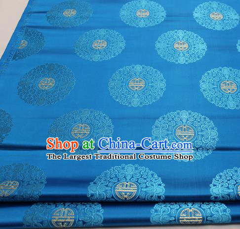 Asian Chinese Traditional Tang Suit Royal Pattern Blue Brocade Satin Fabric Material Classical Silk Fabric