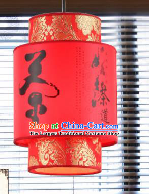 Chinese Traditional Red Ceiling Palace Lantern Handmade New Year Classical Lanterns Hanging Lamp