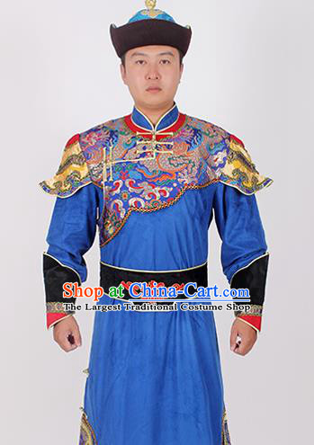 Chinese Ethnic Prince Costume Blue Suede Fabric Mongolian Robe Traditional Mongol Nationality Folk Dance Clothing for Men