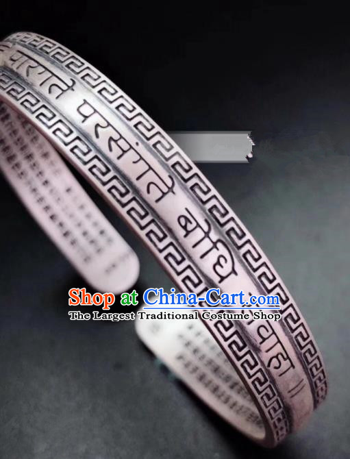 Traditional Chinese Mongol Nationality Carving Heart Sutra Bracelet Mongolian Ethnic Sliver Bangle Accessories for Women