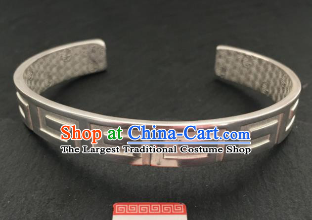Chinese Traditional Mongol Nationality Bracelet Mongolian Ethnic Sliver Carving Bangle Accessories for Women