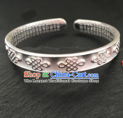 Chinese Traditional Mongol Nationality Sliver Carving Bracelet Mongolian Ethnic Bangle Accessories for Women