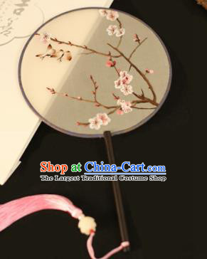Chinese Traditional Embroidered Pink Plum Blossom Round Fans Classical Hanfu Palace Fans for Women