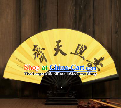 Chinese Traditional Folding Fans Classical Accordion Yellow Silk Fans for Women