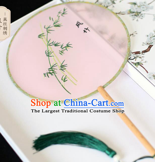 Chinese Traditional Embroidered Bamboo Pink Silk Round Fans Classical Hanfu Palace Fans for Women