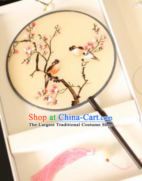 Chinese Traditional Embroidered Birds Flowers Round Fans Classical Hanfu Palace Fans for Women