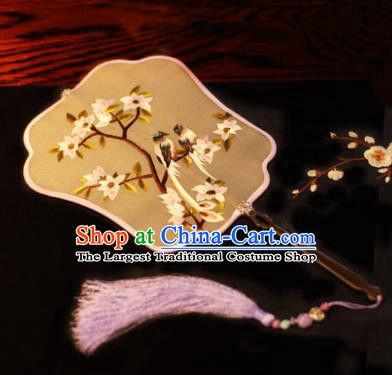 Handmade Chinese Traditional Embroidered Magnolia Silk Fans Classical Palace Fans for Women