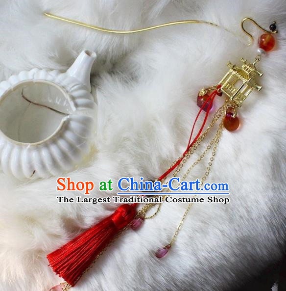 Traditional Chinese Ancient Hanfu Tassel Step Shake Princess Hairpins Handmade Hair Accessories for Women