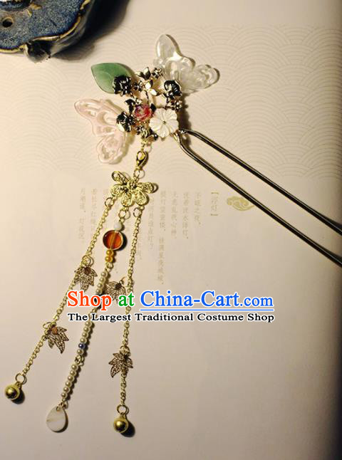 Traditional Chinese Ancient Hanfu Butterfly Golden Tassel Hair Clip Princess Hairpins Handmade Hair Accessories for Women