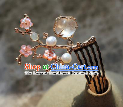 Traditional Chinese Ancient Queen Hanfu Opal Hair Comb Hairpins Handmade Wedding Hair Accessories for Women