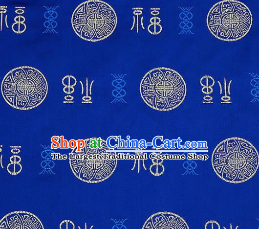 Asian Chinese Traditional Fu Character Pattern Royalblue Brocade Cheongsam Silk Fabric Chinese Fabric Material