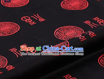 Asian Chinese Traditional Fu Character Pattern Black Brocade Cheongsam Silk Fabric Chinese Fabric Material