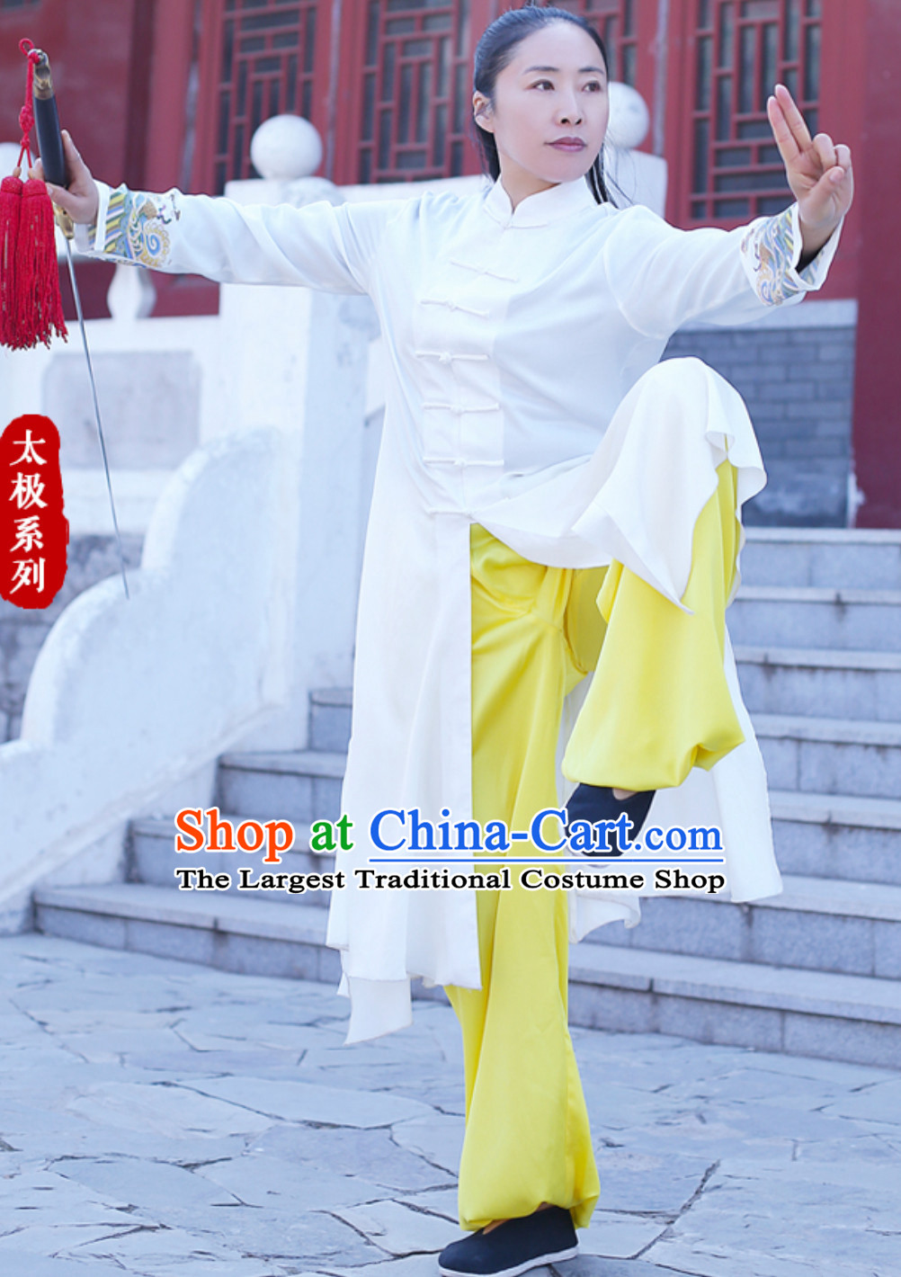 Top Chinese Traditional Competition Championship Tai Chi Teacher Taiji Kung Fu Wing Chun Kungfu Tai Ji Sword Gong Fu Master Suits Clothes Complete Set