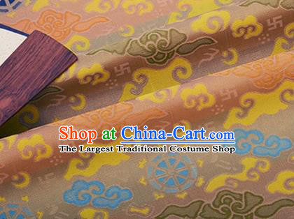 Chinese Traditional Clouds Pattern Design Silk Fabric Pink Song Brocade Tang Suit Drapery Material