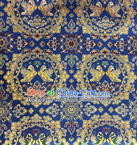 Chinese Traditional Pattern Design Silk Fabric Royalblue Brocade Tang Suit Drapery Material