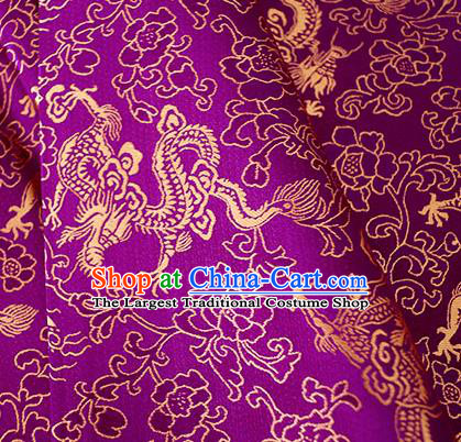 Asian Chinese Traditional Twine Dragon Pattern Design Purple Brocade Fabric Silk Fabric Chinese Fabric Asian Material