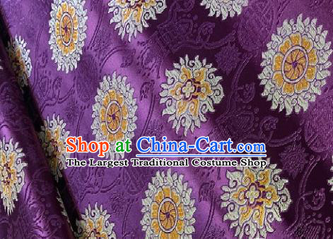 Asian Chinese Traditional Pattern Design Purple Brocade Fabric Silk Fabric Chinese Fabric Asian Material
