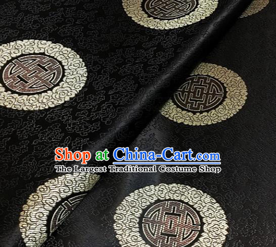 Asian Chinese Traditional Longevity Pattern Design Black Brocade Fabric Silk Fabric Chinese Fabric Asian Material