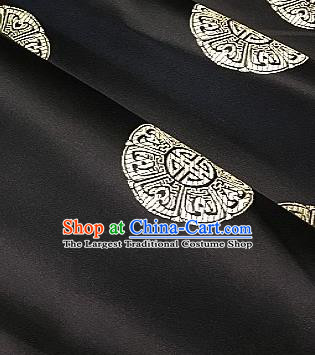 Asian Chinese Traditional Pattern Design Tibetan Robe Black Brocade Fabric Silk Fabric Chinese Fabric Asian Material