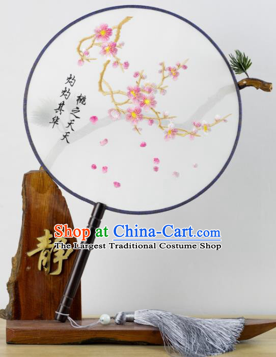 Chinese Traditional Hanfu Embroidered Peach Blossom Palace Fans Ancient Princess Dance Silk Round Fan for Women