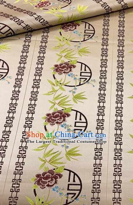 Chinese Classical Embroidery Peony Pattern Design Brocade Drapery Asian Traditional Cheongsam Silk Fabric Tang Suit Fabric Material