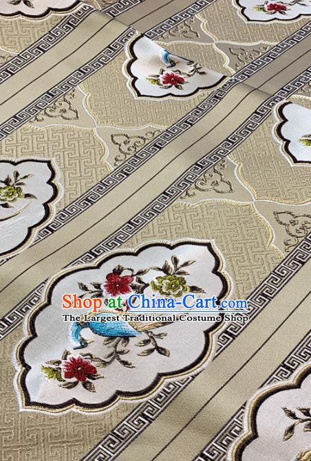 Chinese Classical Embroidery Bird Peony Pattern Design Brocade Drapery Asian Traditional Cheongsam Silk Fabric Tang Suit Fabric Material