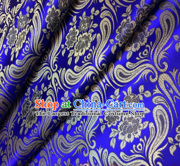 Chinese Classical Birdfoot Pattern Design Royalblue Brocade Drapery Asian Traditional Tang Suit Silk Fabric Material