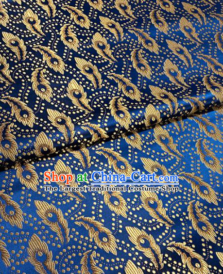 Chinese Classical Blue Brocade Traditional Feather Pattern Design Satin Drapery Asian Tang Suit Silk Fabric Material