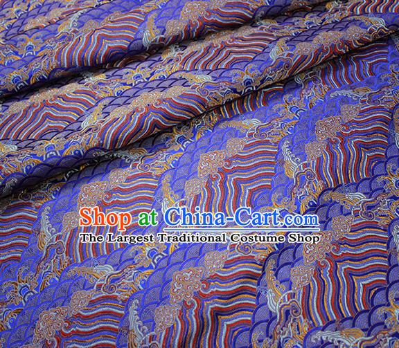 Traditional Chinese Classical Sea Waves Pattern Design Fabric Deep Blue Brocade Tang Suit Satin Drapery Asian Silk Material