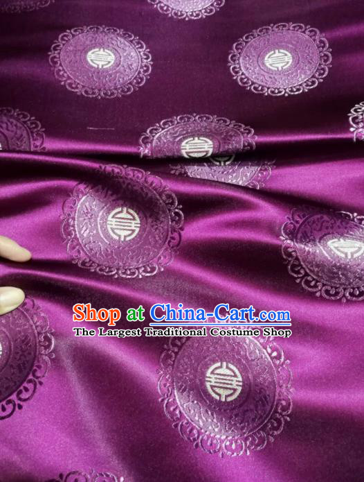 Asian Chinese Classical Auspicious Pattern Design Purple Brocade Fabric Traditional Tang Suit Satin Drapery Silk Material
