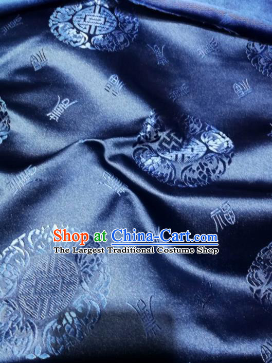 Asian Chinese Classical Longevity Pattern Design Navy Brocade Fabric Traditional Tang Suit Satin Drapery Silk Material