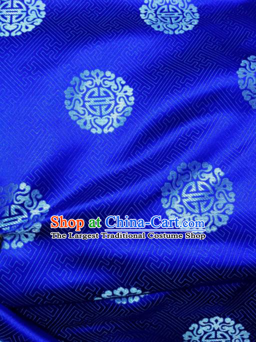 Asian Chinese Royal Propitious Pattern Design Royalblue Brocade Fabric Traditional Tang Suit Satin Classical Drapery Silk Material