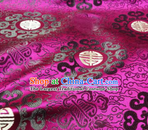Asian Chinese Royal Pattern Design Rosy Brocade Mongolian Robe Fabric Traditional Satin Classical Drapery Silk Material