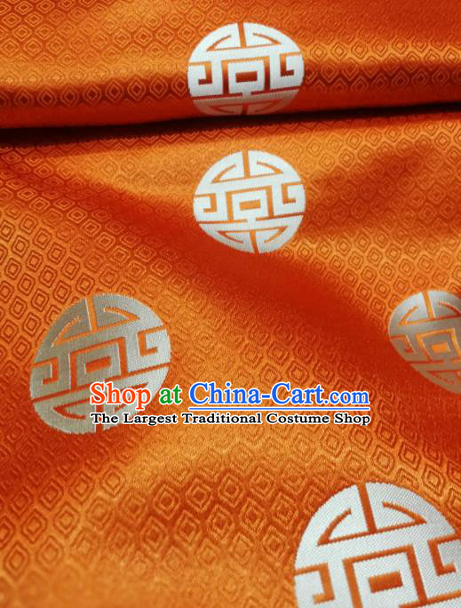Asian Chinese Satin Classical Pattern Design Orange Brocade Mongolian Robe Fabric Traditional Drapery Silk Material