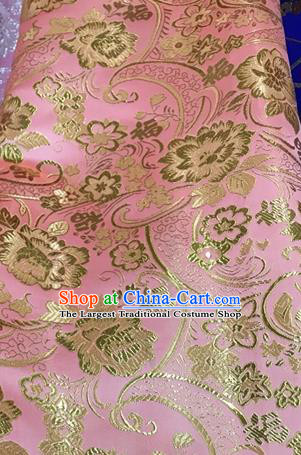 Asian Chinese Cheongsam Pink Satin Classical Golden Peony Pattern Design Brocade Fabric Traditional Drapery Silk Material