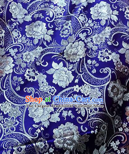 Asian Chinese Cheongsam Royalblue Satin Classical Dragon Scales Pattern Design Brocade Fabric Traditional Drapery Silk Material