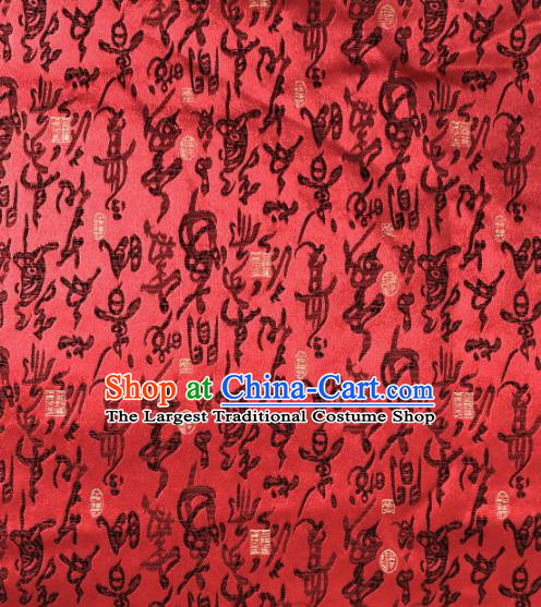 Asian Chinese Fabric Purplish Red Satin Classical Calligraphy Pattern Design Brocade Traditional Drapery Silk Material
