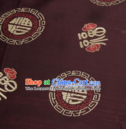 Asian Chinese Brown Satin Fabric Classical Fu Character Pattern Design Brocade Traditional Drapery Silk Material