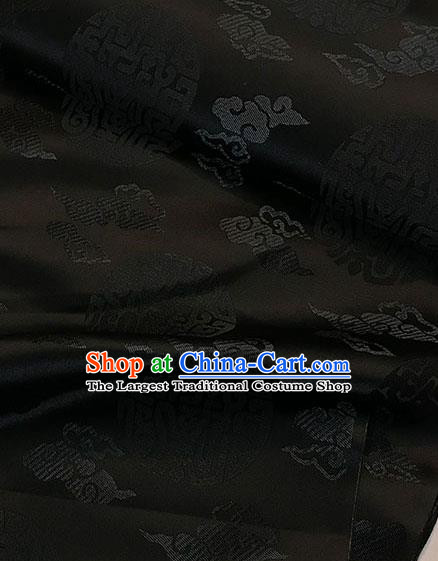 Chinese Hanfu Dress Black Brocade Classical Clouds Pattern Design Satin Fabric Asian Traditional Drapery Silk Material