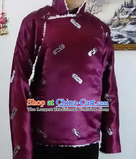 Chinese Traditional Zang Nationality Purple Cotton Padded Jacket Tibetan Ethnic Dance Costume for Men