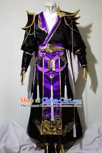 Chinese Traditional Cosplay Royal Highness Black Costume Ancient Swordsman Hanfu Clothing for Men