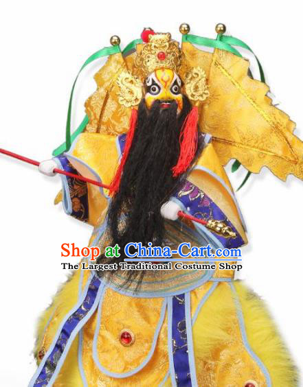 Traditional Chinese Handmade Yellow General Puppet Marionette Puppets String Puppet Wooden Image Arts Collectibles
