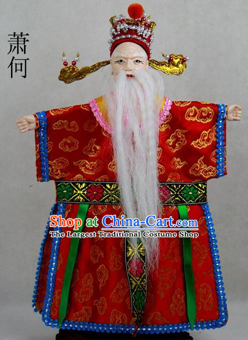 Chinese Traditional Chancellor Xiao He Marionette Puppets Handmade Puppet String Puppet Wooden Image Arts Collectibles