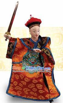 Chinese Traditional Qing Dynasty Emperor Marionette Puppets Handmade Puppet String Puppet Wooden Image Arts Collectibles
