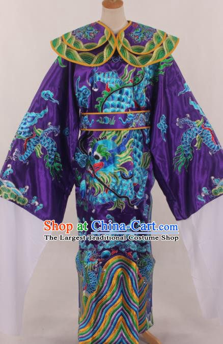 Traditional Chinese Huangmei Opera Purple Embroidered Robe Ancient Prime Minister Costume for Men